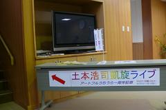P1280905.jpg